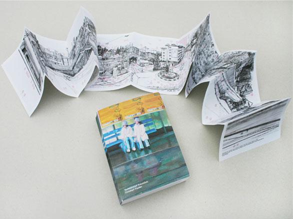 Das Buch «Teufelskreisel Kreuzstutz» mit Beobachtungen, Zeichnungen undGemälden von Christoph Fischer. (Edition Patrick Frey, 2008)