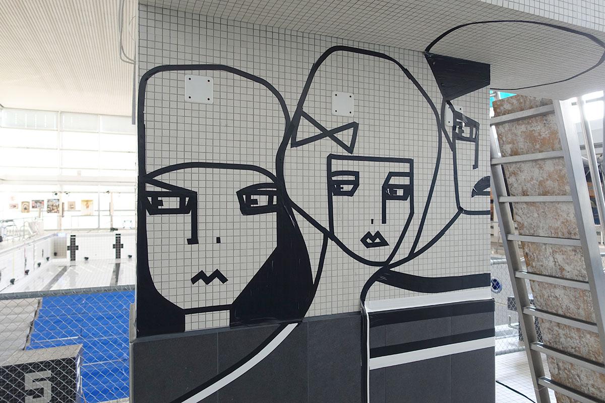 Tape-Art auf den Halleband-Plättchen. (Bild: jwy)