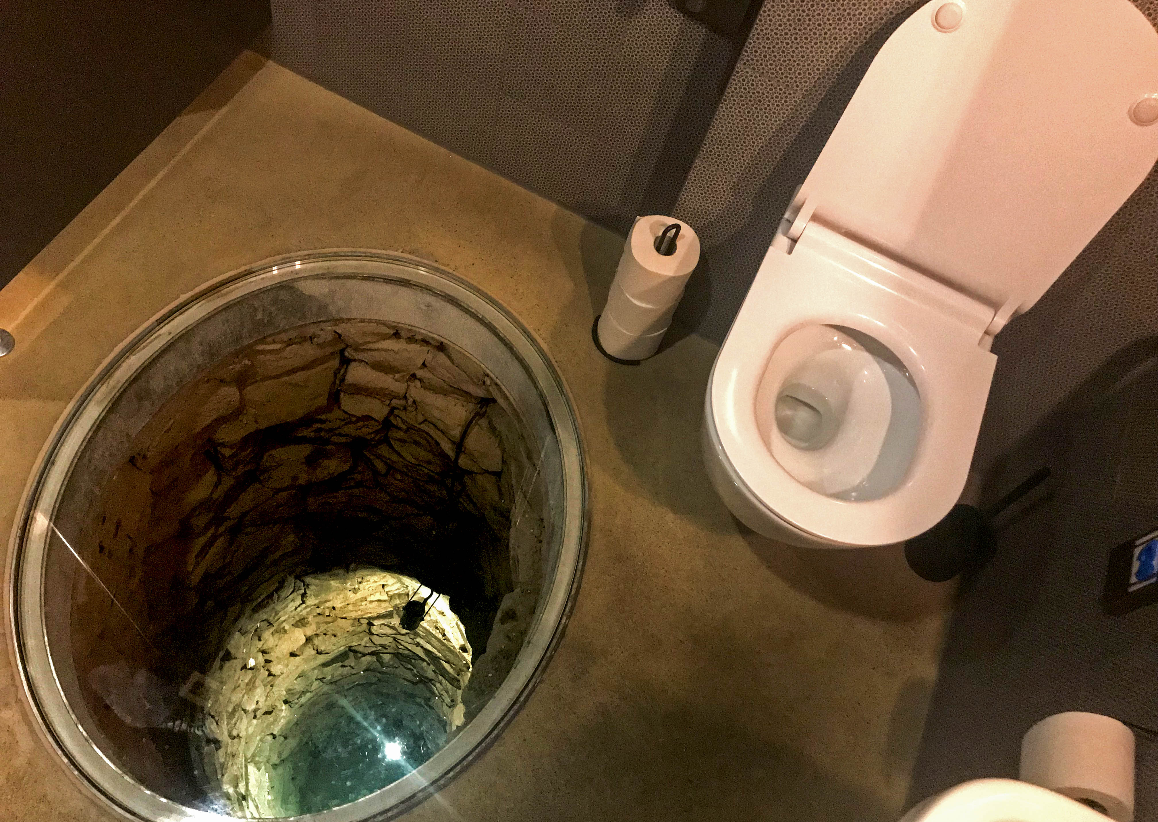 Die Toilette vom «Karls Kraut» lässt tief blicken.