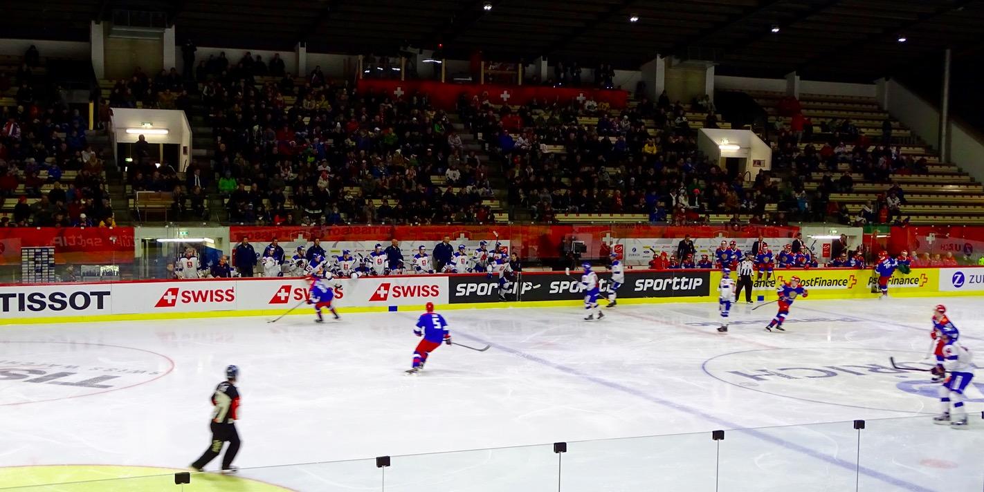 Mal was anderes: Spitzeneishockey in Luzern.